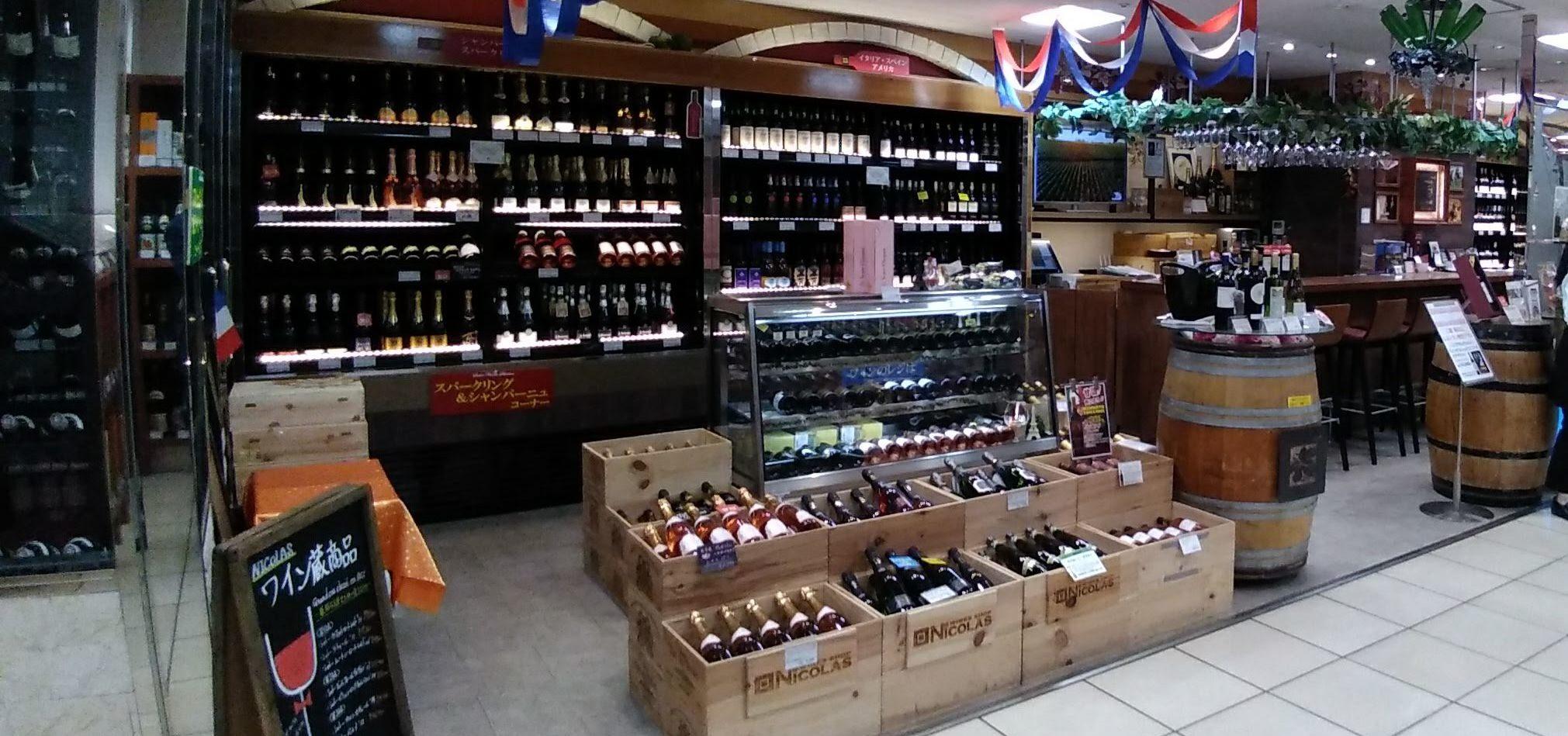 ワインショップ ニコラ 福岡三越店
