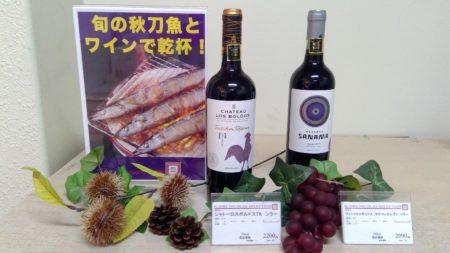 おすすめチリワイン @ワインショップニコラ大分トキハ本店