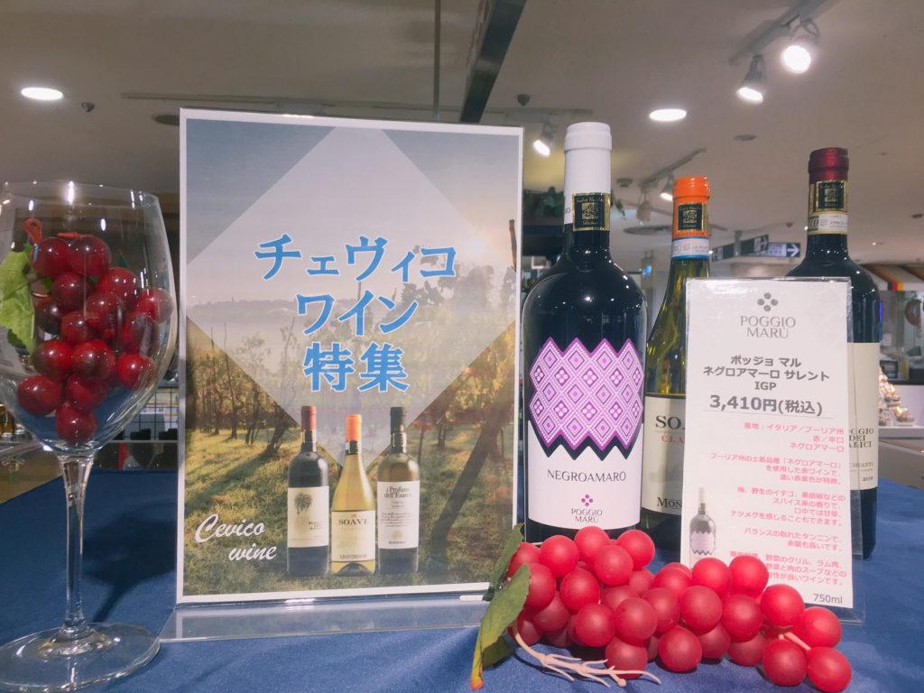 【店長おすすめ】丸みのあるタンニンに、凝縮した味わい 寒い時期にピッタリの赤ワイン