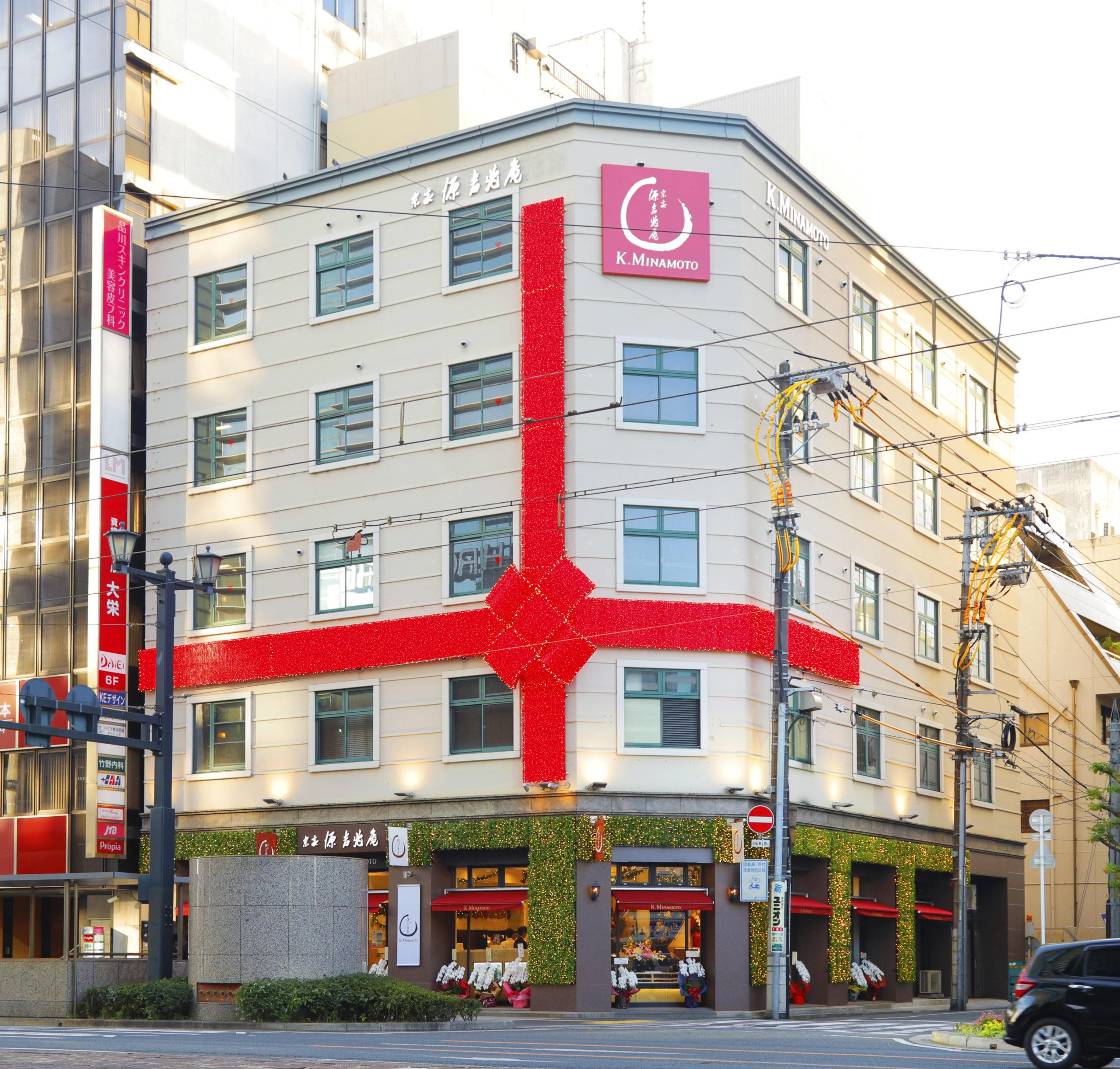 shop-info-hiroshima