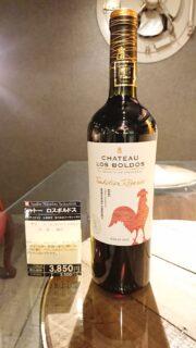 チリカベの王道!スイーツに合わせるワイン
