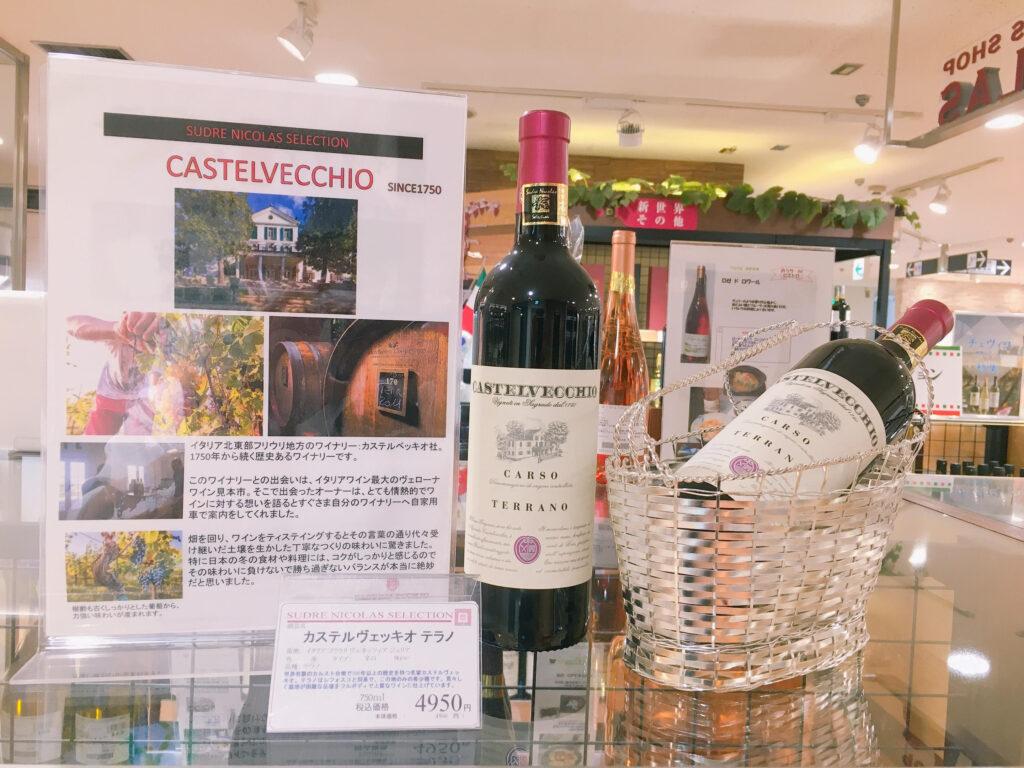 4/22~おめざ市開催 おすすめイタリアワインを販売します!